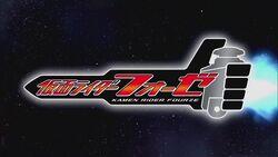 Logo Fourze.jpg