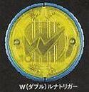 W LunaTrigger Medal