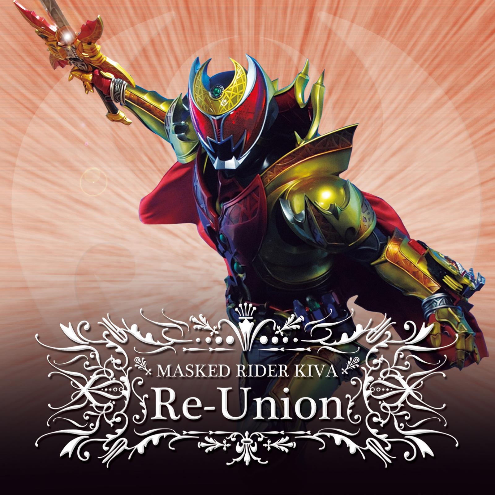 Destiny's Play (Re-Union)
