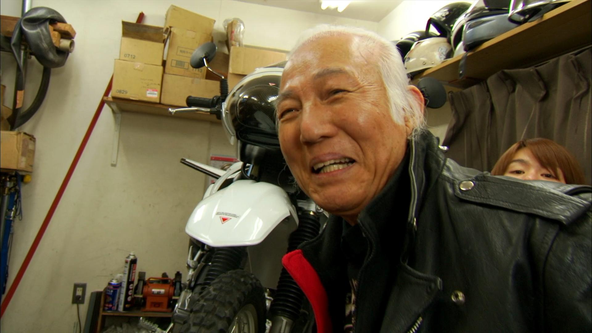 Goro Kisaragi