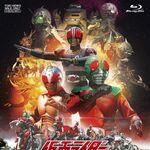 Rider Movies Volume 2.jpg