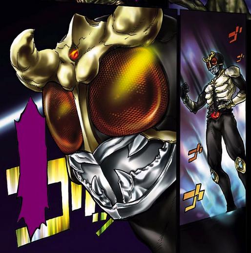 Kamen Rider Kuuga Chapter 2: Encounter