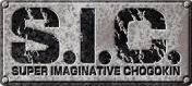Super Imaginative Chogokin