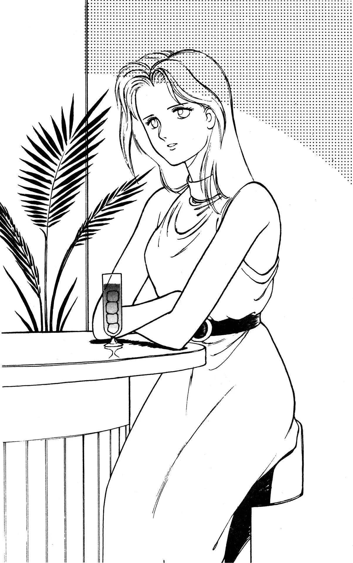 Ayako Hara
