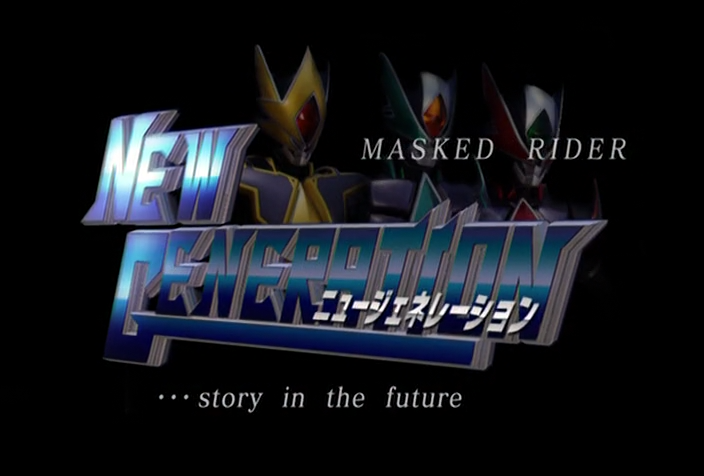 Kamen Rider Blade: New Generation