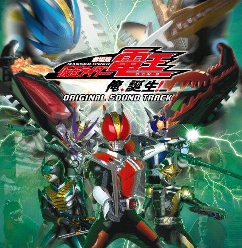 Double-Action Gaoh form