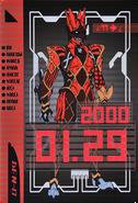 KRZiO-Futaros Rider Ticket