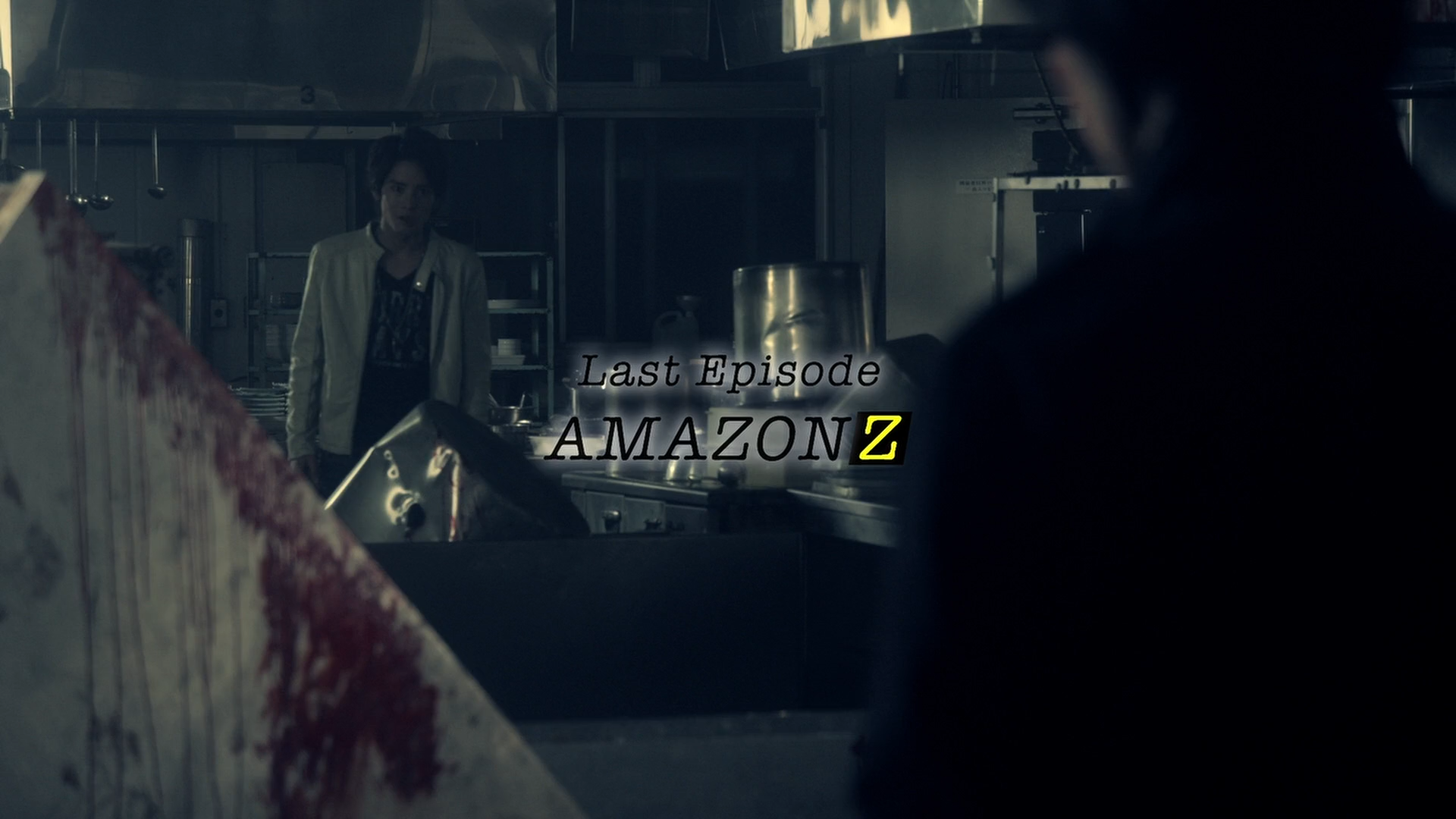 AMAZONZ (season 2)