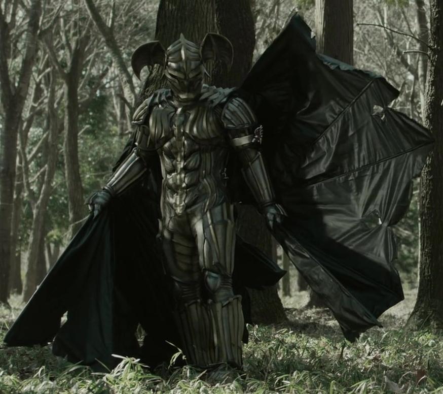 Bat Amazon 1