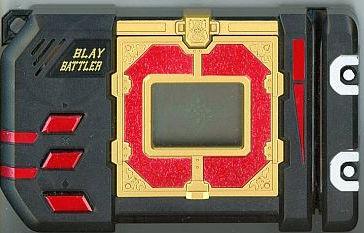 Blay Battler