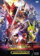 KRSDF DVD SP