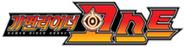Kamen Rider Ghost Korean Logo