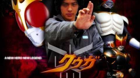 Kamen_Rider_Kuuga_Opening