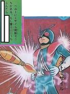 Riderman Suit Missile