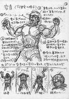 RyuTransformation