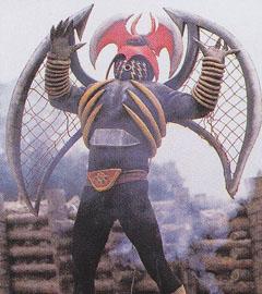 Bat Kikkaijin