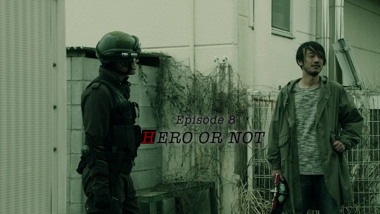 HERO OR NOT