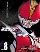 Heisei KR Mook Vol.8