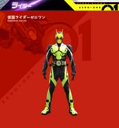 Kamen Rider Zero-One spelling
