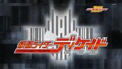 Logo Decade.jpg