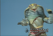 Machine-Gun Snake spelling