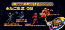 Net16riders.png