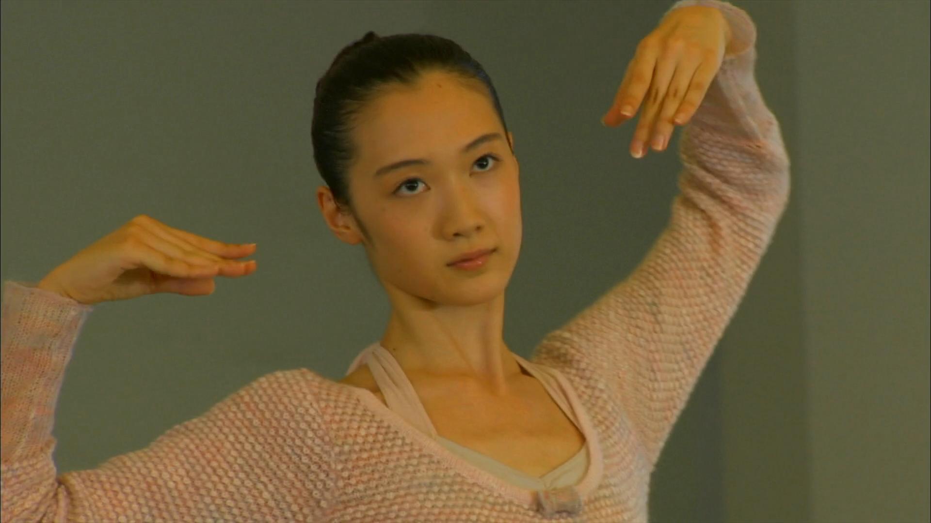 Yoshino Akechi