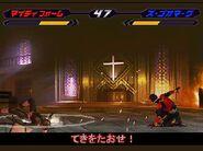 Kamen Rider Kuuga PSX Screenshot