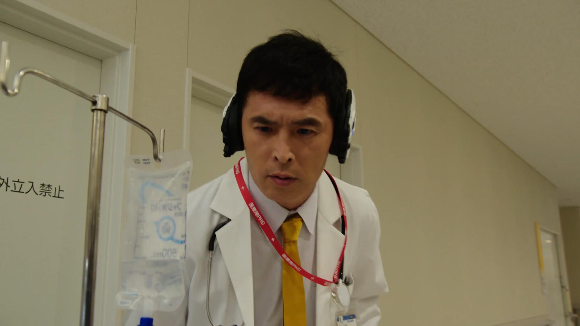 Dr. Omigoto