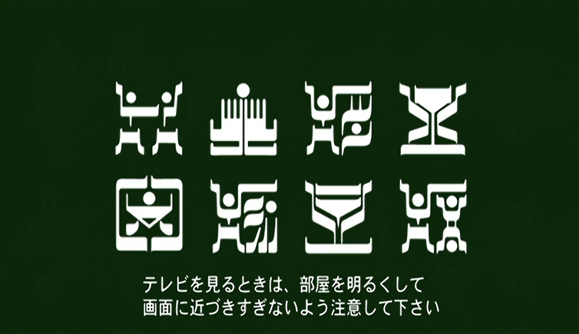 Linto Hieroglyphics