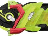 Hiden Zero-Two Driver