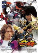 Ryuki DVD Vol 7