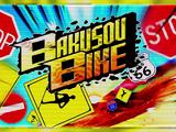 Bakusou Bike