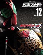 Heisei KR Mook Vol.12