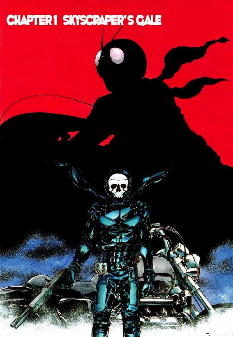 Kamen Rider Spirits Chapter 1: Skyscraper Gale