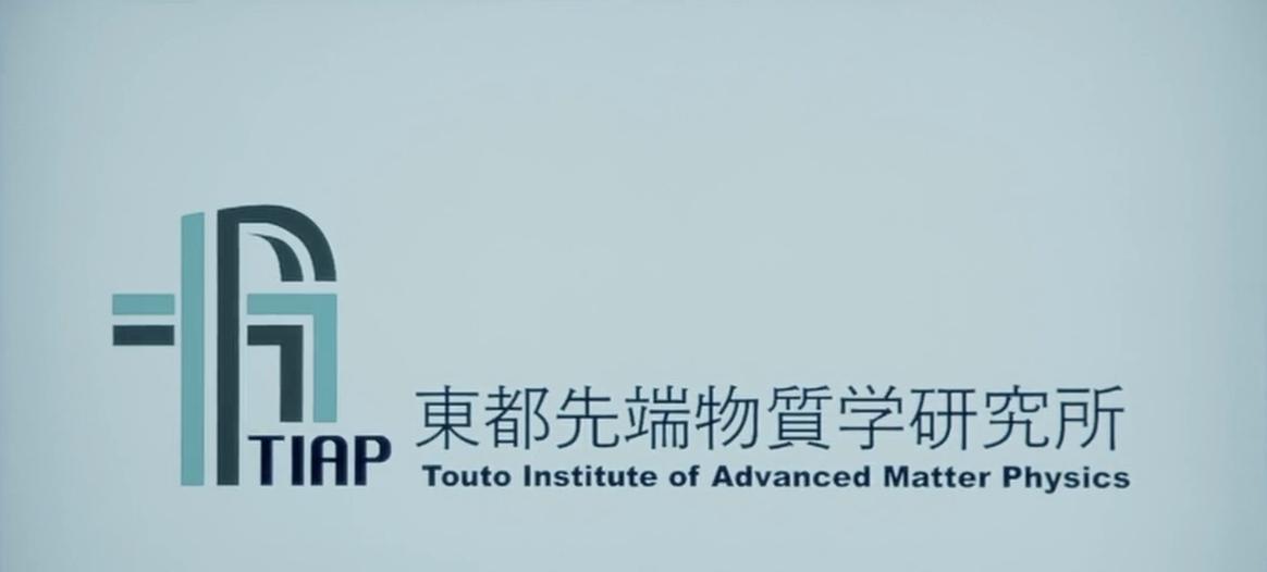 Touto Institute of Advanced Matter Physics