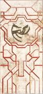 KRGh-Gammaizer Blade Pillar