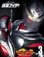 Heisei KR Mook Vol.3