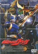 Kuuga DVD Vol 7