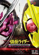 Reiwa poster 2