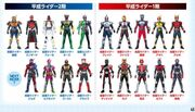 2018-2019 Next Rider.jpg
