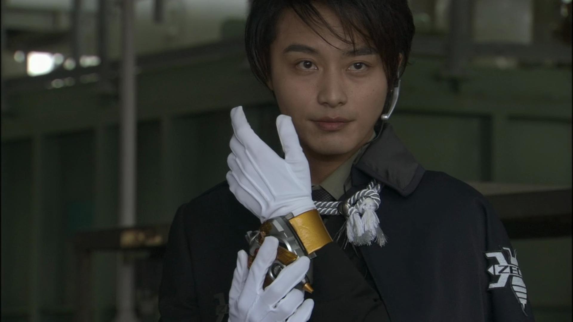 So Yaguruma/God Speed Love