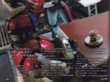 Kamen Rider Den-O: Lost Train