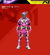 Kamen Rider Jin spelling