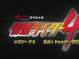 Duel! The True Identity of Shocker's Great Leader