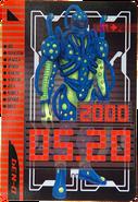 KRDO-Bloodsucker Imagin Rider Ticket