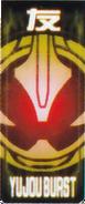 KRGh-Yujou Burst Ghost Eyecon (Top Sticker)
