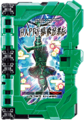 KRSa-Happy Sarutobi Ninjaden Wonder Ride Book