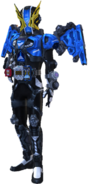 Kamen Rider Geiz Revive Shippu in City Wars