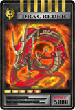 KRRy-Dragreder Advent Card
